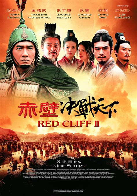 RED CLIFF 2 | GSC Movies